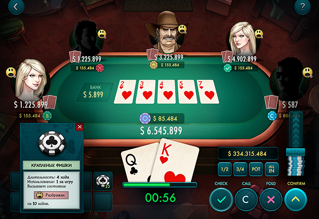 adult poker